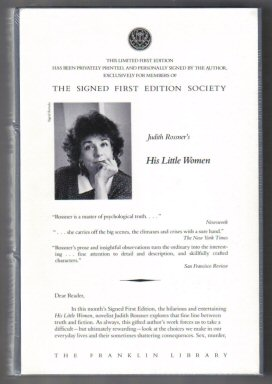His Little Women - 1st Edition/1st Printing. Judith Rossner.