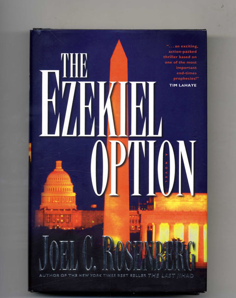 The Ezekiel Option - 1st Edition/1st Printing