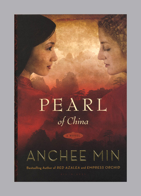 Pearl Of China - 1st US Edition/1st Printing. Anchee Min.