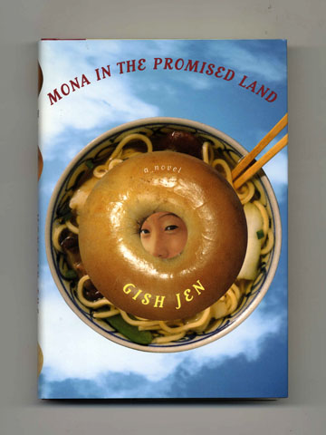 Mona in the Promised Land - 1st Edition/1st Printing. Gish Jen.
