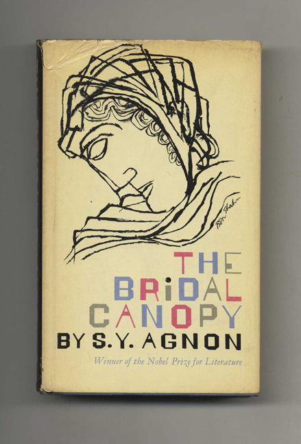The Bridal Canopy - 1st US Edition/1st Printing. S. Y. Agnon.