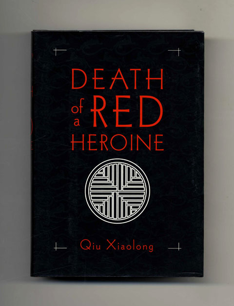 Death of a Red Heroine - 1st Edition/1st Printing. Qiu Xiaolong.