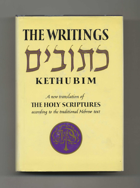 The Writings Of Kethubim: A New Translation Of The Holy Scriptures According To The Masoretic Text - 1st Edition/1st Printing