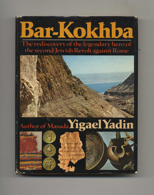 Bar-Kokhba: The Rediscovery of the Legendary Hero of the Second Jewish Revolt Against Rome - 1st US Edition/1st Printing. Yigael Yadin.