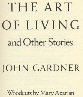 The Art Of Living - 1st Edition/1st Printing