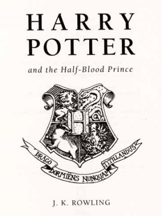 Harry Potter And The Half-Blood Prince - 1st UK Deluxe Edition