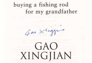 Buying a Fishing Rod for My Grandfather - 1st UK Edition/1st Printing