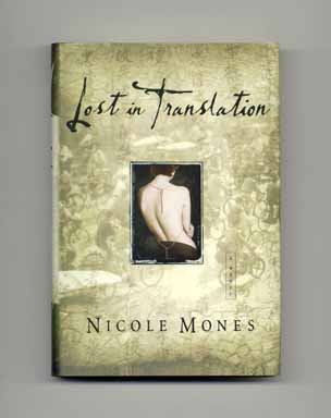 Lost in Translation - 1st Edition/1st Printing