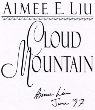 Cloud Mountain - 1st Edition/1st Printing
