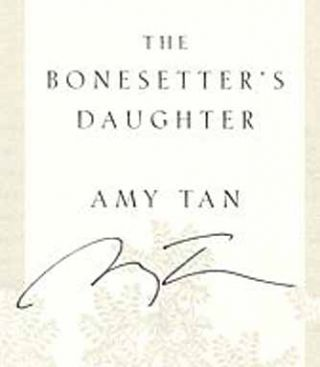 The Bonesetter's Daughter - 1st Edition/1st Printing