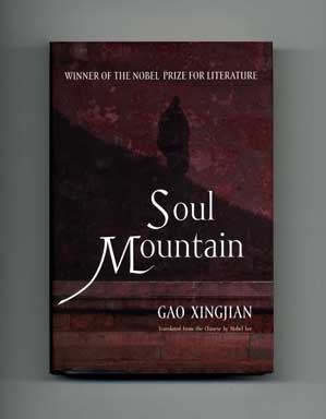 Soul Mountain - 1st US Edition/1st Printing