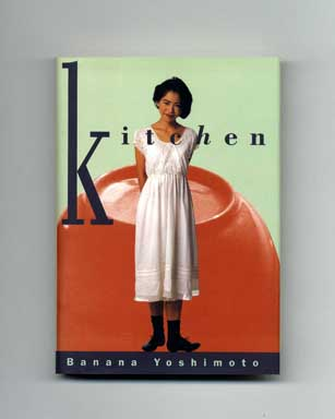 Kitchen - 1st US Edition/1st Printing