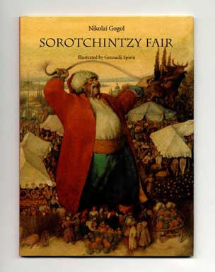 Sorotchintzy Fair - 1st US Edition/1st Printing