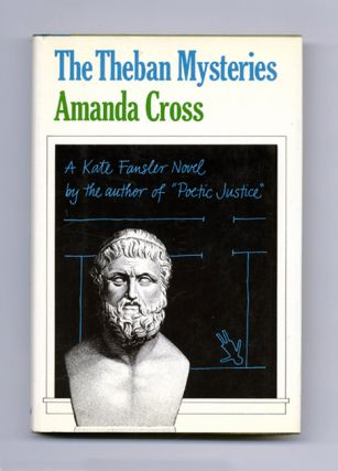 The Theban Mysteries - 1st Edition/1st Printing