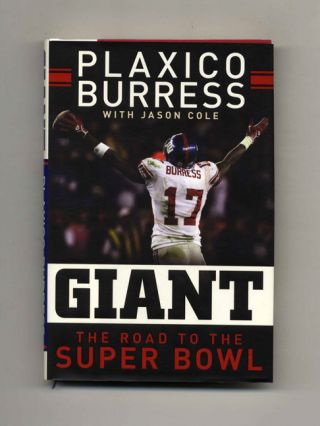 Giant: The Road to The Super Bowl - 1st Edition/1st Printing