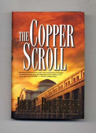 The Copper Scroll - 1st Edition/1st Printing