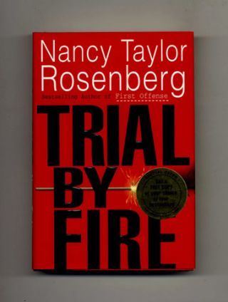 Trial by Fire - 1st Edition/1st Printing