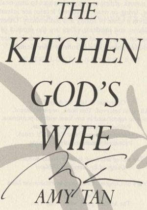 The Kitchen God's Wife - 1st Edition/1st Printing