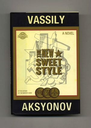 The New Sweet Style - 1st Edition/1st Printing