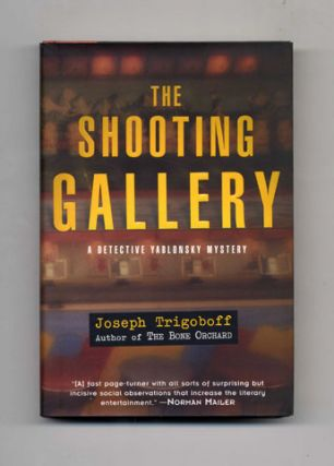 The Shooting Gallery - 1st Edition/1st Printing