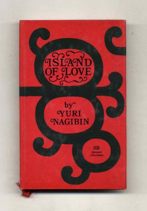 Island of Love. Yuri Nagibin