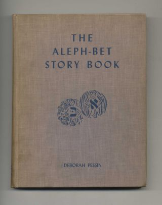 The Aleph-Bet Story Book